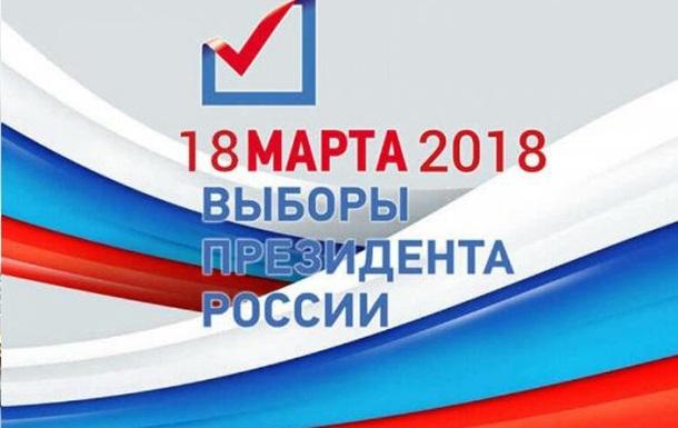 З чим і по що росіяни підуть на вибори?