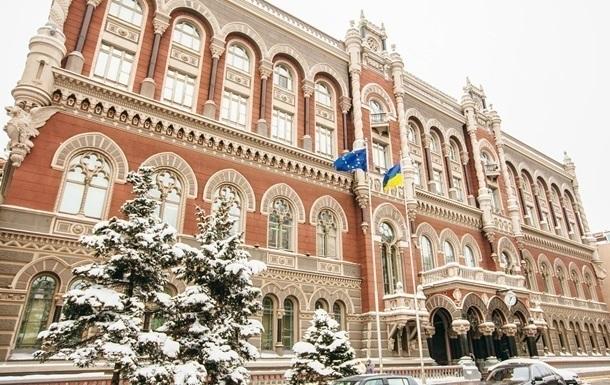 Активи НБУ перевищили трильйон гривень