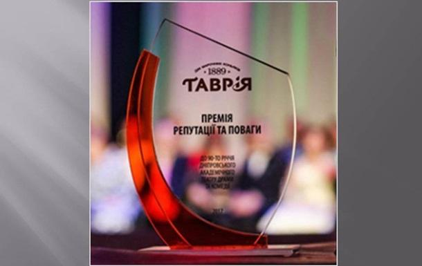 Дом марочных коньяков ТАВРІЯ учредил премию Репутации и уважения в области искусства