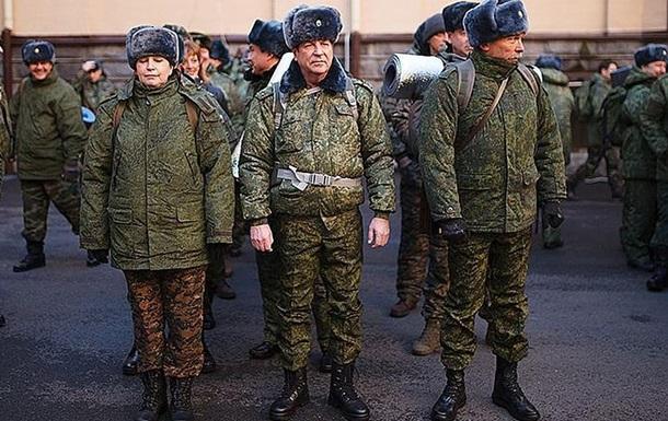 Мобилизационная тренировка в «ЛНР» провалилась