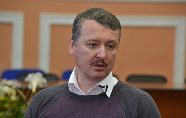 Гиркин: Кремль возвращается к идее  Новороссии