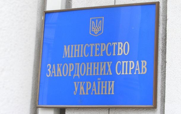 РФ заплатит значительную сумму за нарушение морского права – МИД