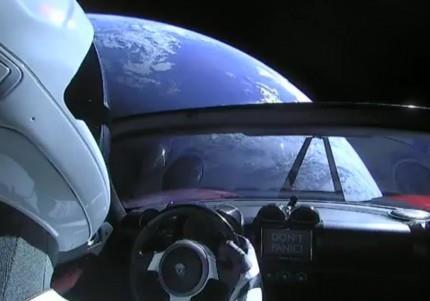 Тесла, офис, вертолет