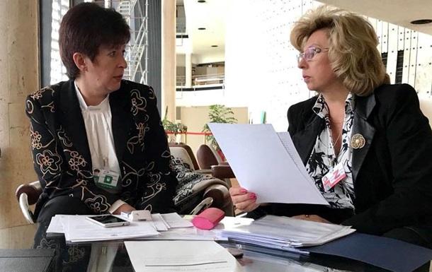 Лутковская встретилась с российской коллегой