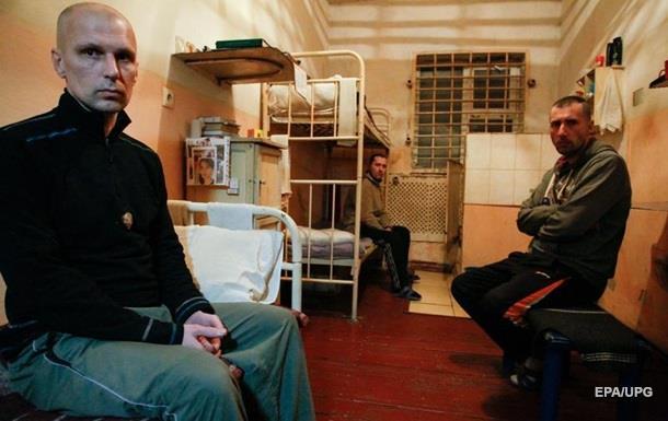 Год в украинских тюрьмах прошел без пыток – Минюст