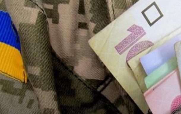 Война за «военные» пенсии