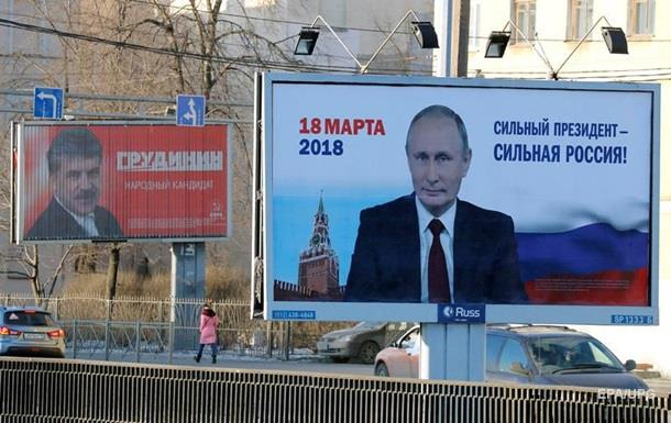 До Росії на вибори запросили спостерігачів із 74 країн