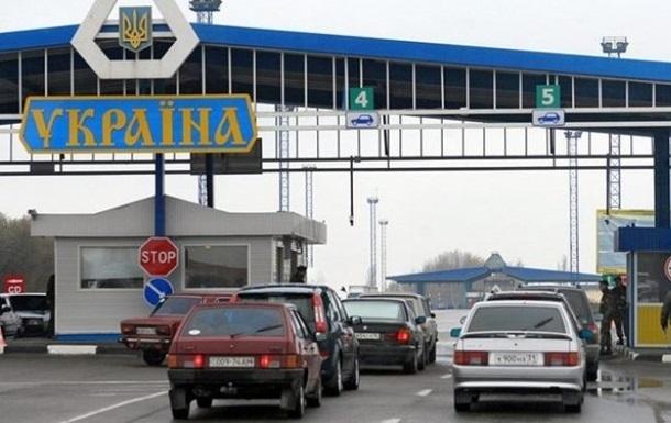 Київ не поверне гроші ЄС за прикордонні проекти