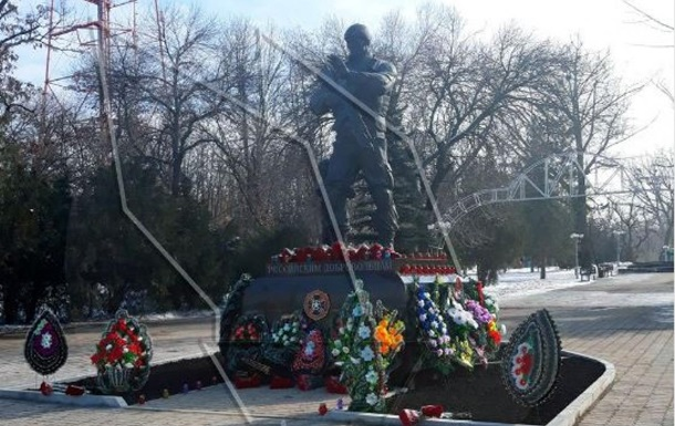 У Луганську з явився пам ятник  добровольцям  з РФ