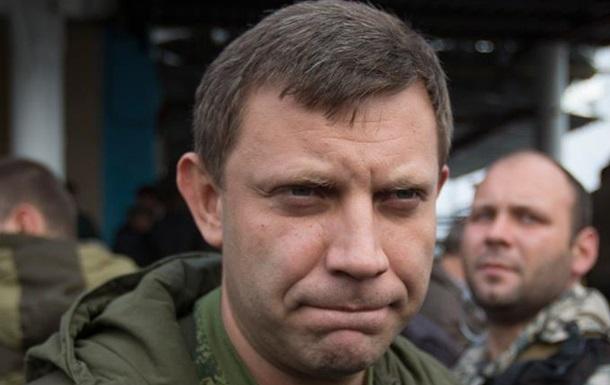 ДНР и ФРГ – что общего?