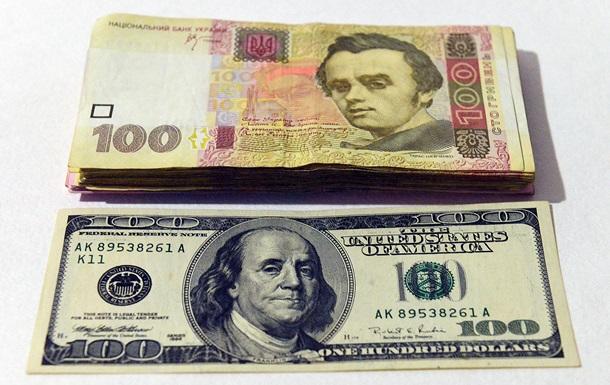 На готівковому ринку дешевшає долар