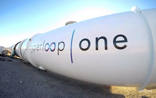 Hyperloop в Україні. Чи чекати поїзд майбутнього?