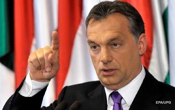 Венгрия хочет от ЕС полмиллиарда евро за охрану границ