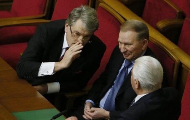 Государство Украина не состоялось? Нет. Не состоялось общество.