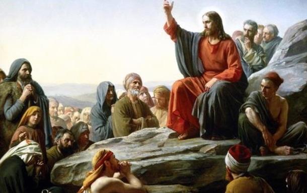 Торжество Православ я і любов до ворогів