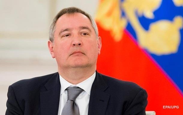 Санкции против России ввели навсегда – Рогозин
