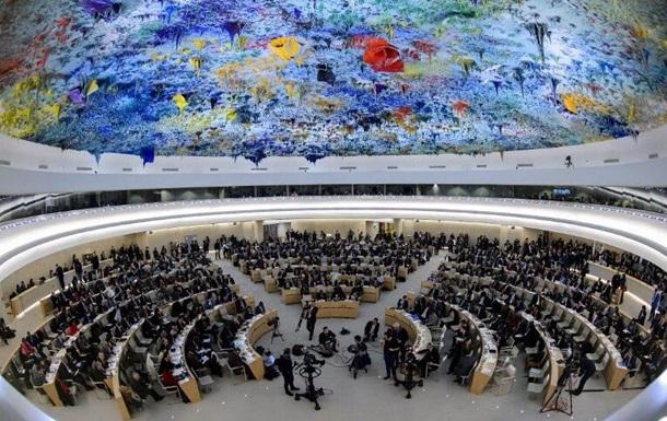 Україна стала членом Ради ООН з прав людини