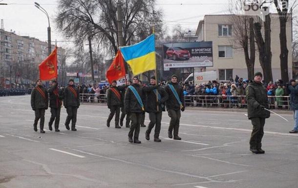В Кривом Роге из-за парада с советскими флагами завели дело