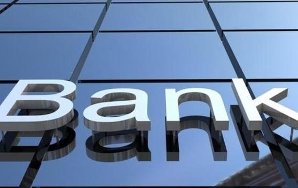 В Україні продовжили ліквідацію двох банків-банкрутів