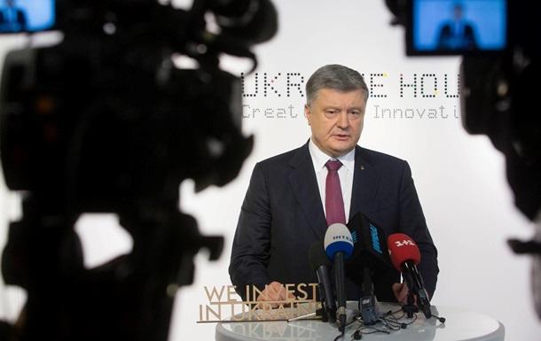 Официальные мероприятия Порошенко стоили почти 14 млн гривен