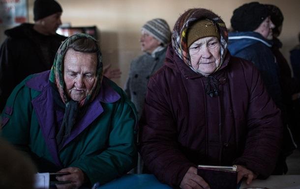 Самые высокие пенсии в Киеве - Пенсионный фонд