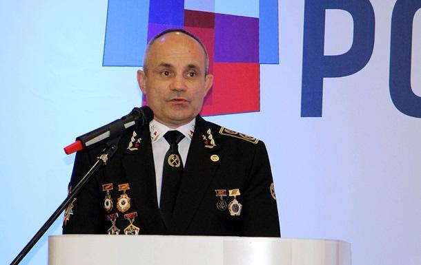 У ДНР затримали  міністра енергетики
