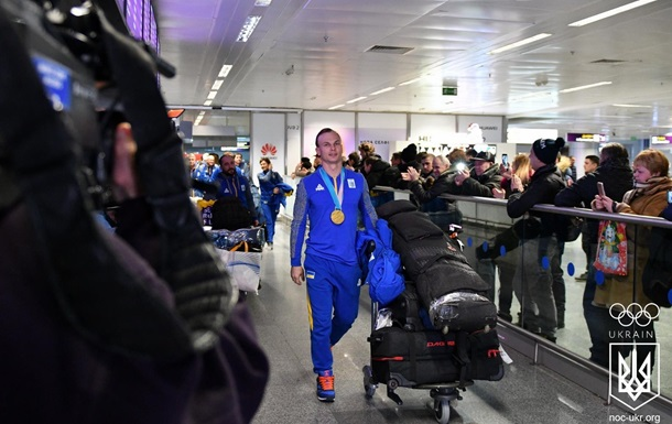 В Борисполе встретили Олимпийскую сборную Украины