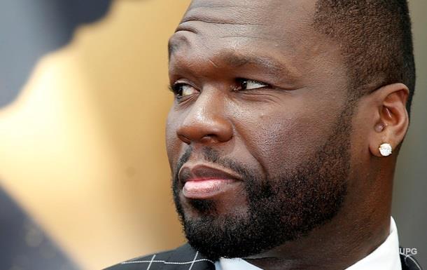 Репер 50 Cent заявив, що не володіє біткоїнами