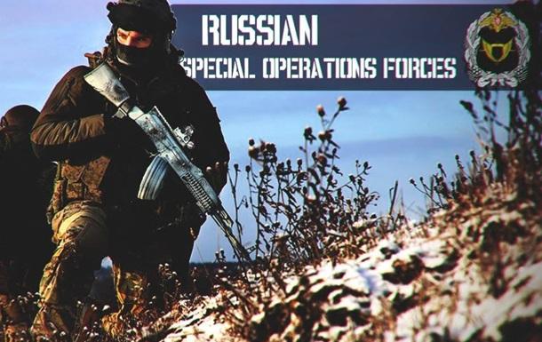 Сегодня в России отмечается день Сил специальных операций