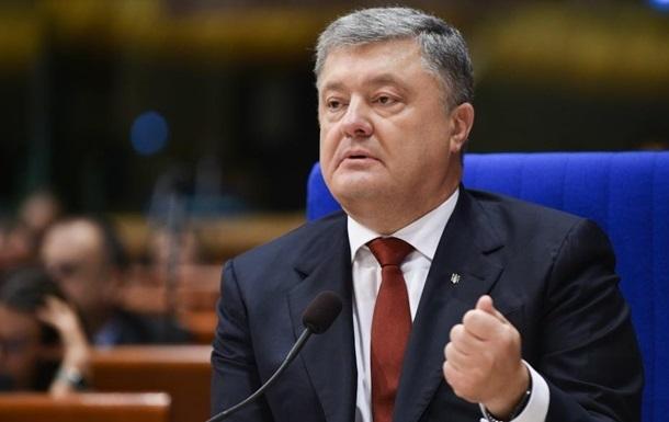 Украина и Таиланд договорились о взаимной помощи по уголовным делам