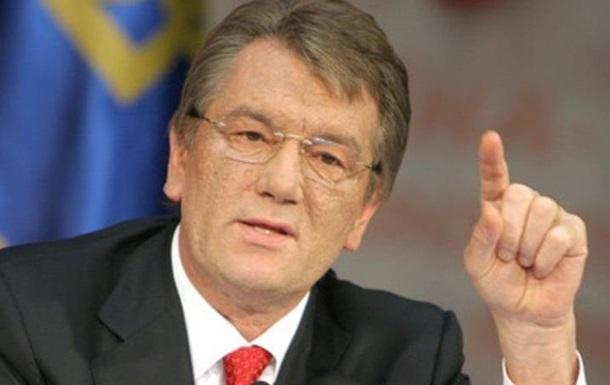 Ющенко - голова НБУ