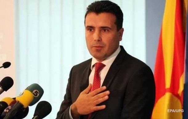 Стали відомі чотири варіанти нової назви Македонії