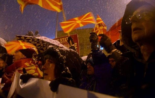 В Македонии протестуют против переименования страны