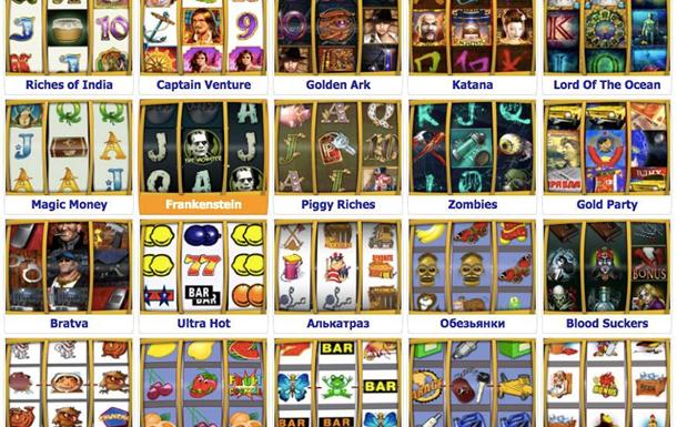 Почему в онлайне все еще есть казино на деньги