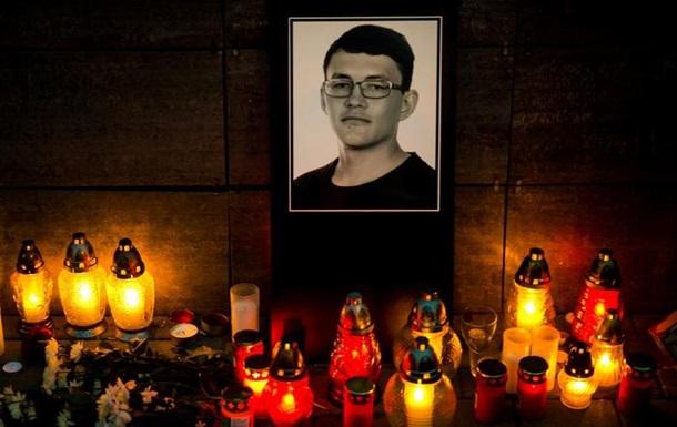 До вбивства словацького журналіста може бути причетна італійська мафія - ЗМІ