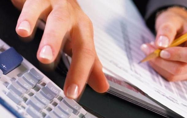 ГФС и ГРС предоставили замечания к проекту мониторинга налоговых по-новому