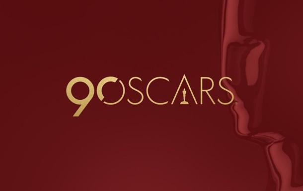 Цікаві факти про 90-ту церемонію  Оскар