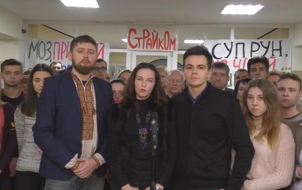 Студенты медуниверситета Богомольца прекратили забастовку
