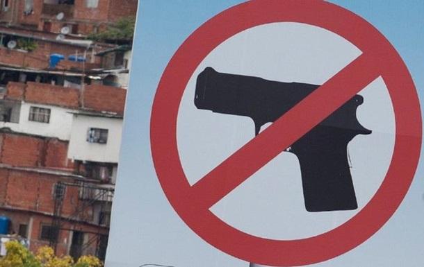 Норвегія забороняє напівавтоматичну зброю