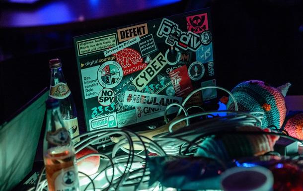 Кіберзагрози стали головною небезпекою для бізнесу - PwC