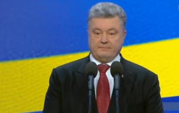 Членство в ЄС і НАТО має бути в Конституції України - Порошенко