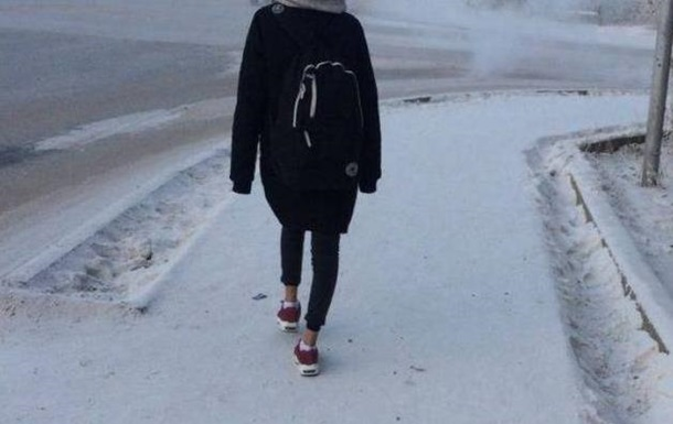 Супрун просит подростков не подкатывать джинсы на морозе