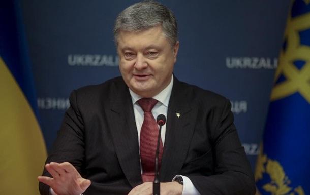 Київ чекає зброю зі США через кілька тижнів