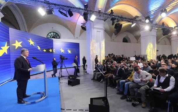 Порошенко пригласил журналистку провести с ним день