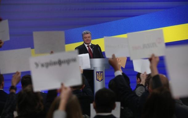 Порошенко обещает вернуть  двух заложников  из РФ