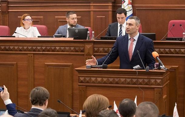 У Києві за рік 133 сім ї ветеранів АТО отримали нове житло
