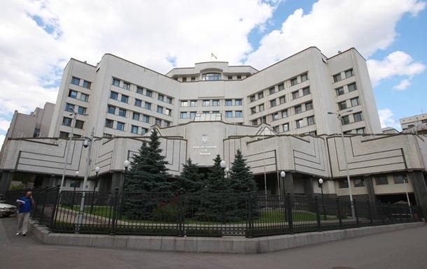 КС: Языковой закон Колесниченко-Кивалова утратил силу
