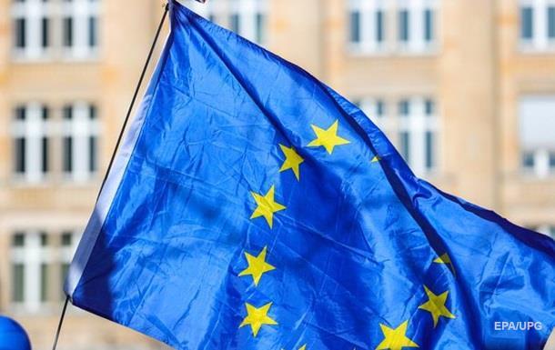 Україна може отримати від ЄС 1 млрд євро - журналіст