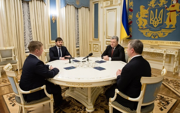 Президент привітав українців з перемогою Нафтогазу
