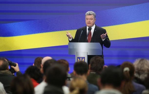 Итоги 28.02: Брифинг Порошенко и победа Нафтогаза